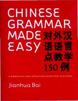 Chinese_Grammar_Made_Easy_A_Practical_and_Effective_Guide
