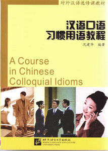 Course Chinese Colloquial Idioms